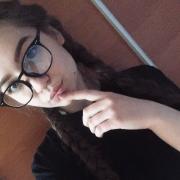 Фотографы на юбилей в Хабаровске, Екатерина, 23 года
