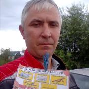 Установка газового оборудования на автомобиль в Хабаровске, Дмитрий, 40 лет