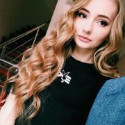 Красота и здоровье в Владивостоке, Кристина, 20 лет