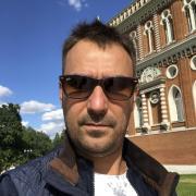 Ремонт iPhone SE, Михаил, 41 год