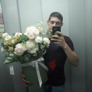 Услуга установки программ в Тюмени, Иван, 24 года