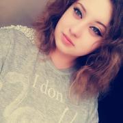 Домашний персонал в Воронеже, Наталья, 23 года