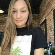 Уход за животными в Краснодаре, Алена, 24 года