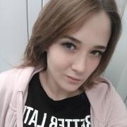 Уборка домов в Оренбурге, Екатерина, 20 лет