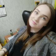 Красота и здоровье в Владивостоке, Татьяна, 26 лет