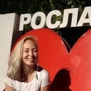 Автоюристы в Ярославле, Ольга, 44 года