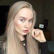 Услуги гувернантки в Владивостоке, Анастасия, 22 года