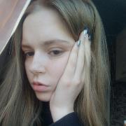 Обучение персонала в компании в Перми, Наталия, 21 год