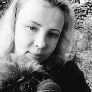 Репетиторы по делопроизводству, Дарья, 32 года