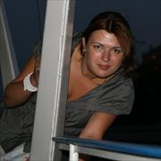 Екатерина Сергеева, г. Москва