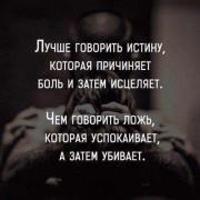Услуги электриков в Саратове, Станислав, 37 лет