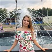 Генеральная уборка в Томске, Кристина, 23 года