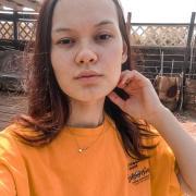 Няни в Владивостоке, Алима, 23 года