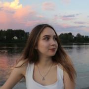 Фотографы на корпоратив в Уфе, Валерия, 20 лет