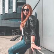 Проведение промо-акций в Набережных Челнах, Алена, 30 лет