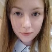 Услуги арбитражного юриста в Перми, Алена, 23 года