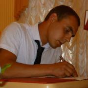 Ремонт клавиатуры Аpple keyboard в Нижнем Новгороде, Евгений, 33 года