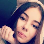 Помощь студентам в Перми, Алена, 22 года