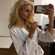 Фотопечать в Ярославле, Екатерина, 21 год