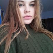 Услуги глажки в Тюмени, Яна, 21 год