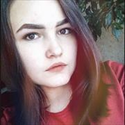 Услуги репетиторов в Новосибирске, Марина, 20 лет