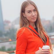 Обучение иностранным языкам в Красноярске, Юлия, 31 год