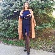 Нотариусы в Волгограде, Алиса, 24 года