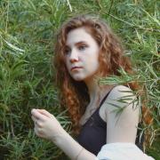Съёмка с квадрокоптера в Ярославле, Полина, 23 года