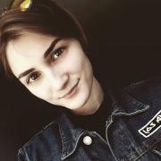 Обработка фотографий в Перми, Полина, 23 года