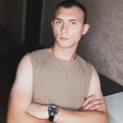 Косметический массаж лица, Константин, 26 лет
