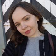 Заказать оформление зала в Челябинске, Екатерина, 20 лет