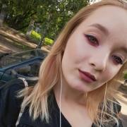 Шугаринг в Ярославле, Анастасия, 22 года
