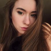 Ремонт одежды, Мария, 22 года
