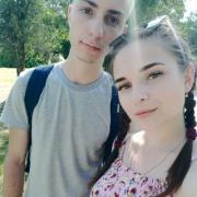 Термообертывание в Астрахани, Мария, 22 года