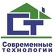 Современные Т., г. Новосибирск