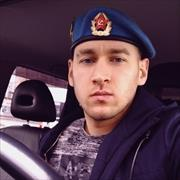 Химчистка в Новосибирске, Владислав, 26 лет
