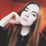 Ежедневная уборка в Оренбурге, Елена, 21 год