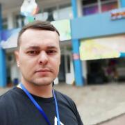 Ремонт Apple Magic Mouse в Тюмени, Василий, 32 года