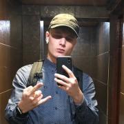 Услуги сантехника в Томске, Влад, 23 года