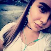 Брашинг косметология в Набережных Челнах, Мария, 25 лет