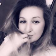 Красота и здоровье в Хабаровске, Мария, 27 лет