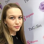 Юристы у метро Бульвар Адмирала Ушакова, Оксана, 28 лет