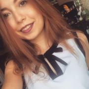 Стоунтерапия в Саратове, Дарья, 23 года