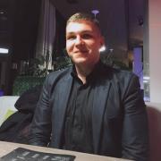 Образование и репетиторы в Воронеже, Георгий, 22 года