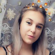 Обучение этикету в Нижнем Новгороде, Яна, 20 лет