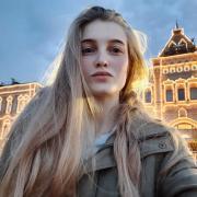 Военные юристы в Томске, Анна, 23 года
