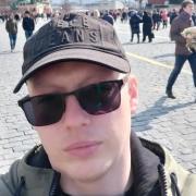 Мойка крыш в Владивостоке, Артём, 30 лет