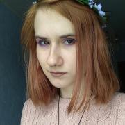 Услуги кейтеринга в Саратове, Екатерина, 22 года