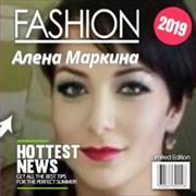 Няни в Ижевске, Алена, 41 год