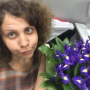 Юридическое сопровождение бизнеса в Перми, Ольга, 37 лет